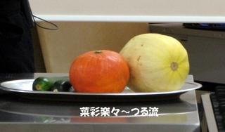 2008.9.27 築地ブログ.jpg