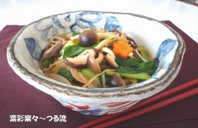 2010.3 秋そば2ブログ.jpg