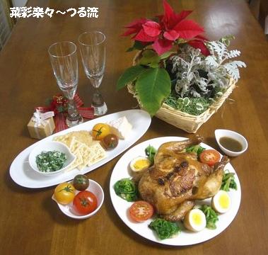 06.12 クリスマス4ブログ.jpg