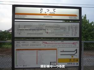 2010.10.19