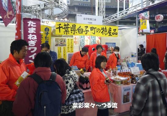 2010.1.11 ふるさと祭りブログ.jpg