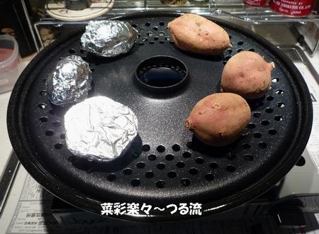 2010.10 安納焼き芋ブログ3.jpg