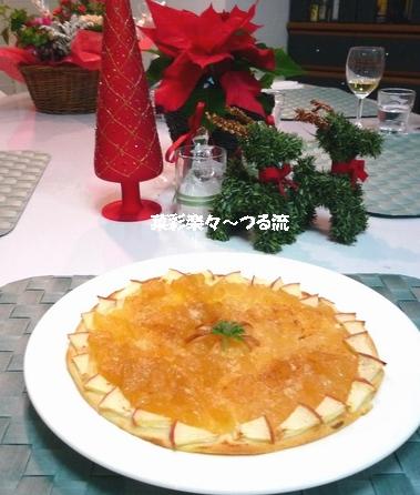 2010.12.17 アトリエB063ブログ.jpg
