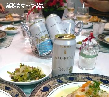 2010.12.17 アトリエA01編ブログ.jpg