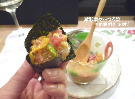 2010.12.21 マコト寿司06ブログ.jpg