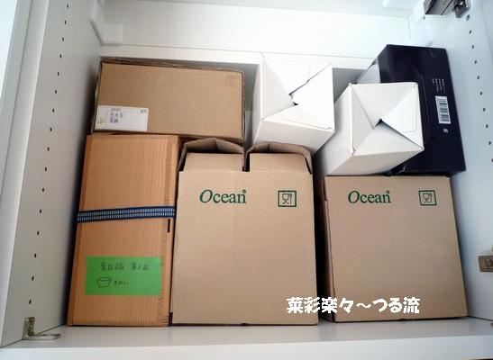 2010.12.26 収納07ブログ.jpg