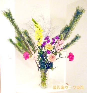 2010.12.29 松2ブログ.jpg