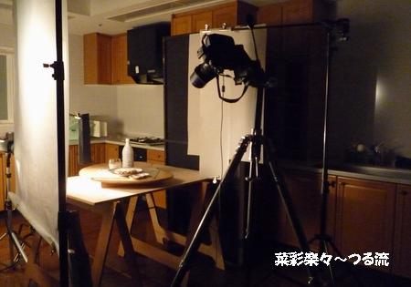 2011.1.19 お好み焼きブログ02 P1150928.jpg