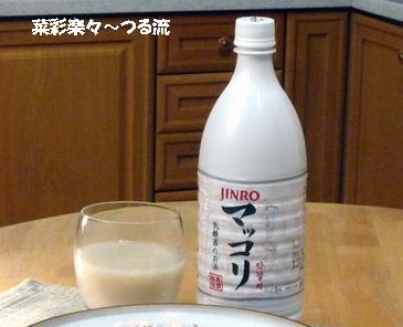 2011.1.19 お好み焼きブログ03 P1150930.jpg