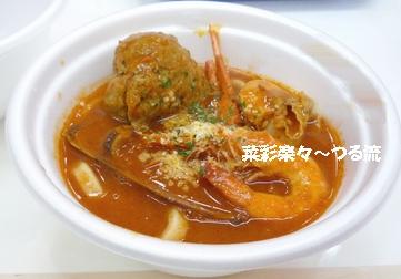 2011.1.8 ふるさと祭り01ブログ.jpg