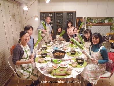 2011.12 「白美人」」の料理教室 P1230093-2.jpg
