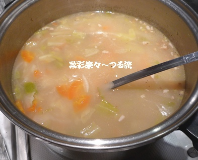 2011.2.1 スープ01 P1160107.jpg