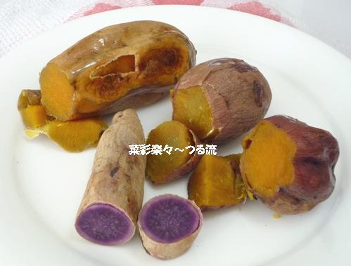 2011.2.7 種子島食材ブログ P1160334.jpg