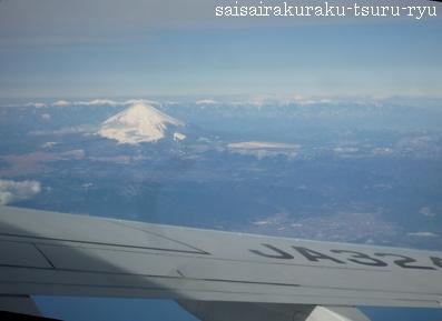 富士山03 P1230497.jpg