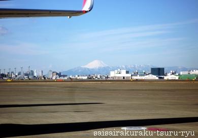 富士山04 P1230491.jpg