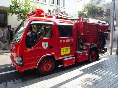 消防車05 P1220238.jpg