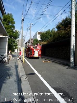 消防車06 P1220239.jpg