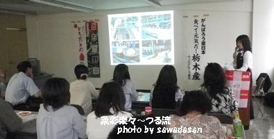 澤田さん築地02 IMGP0494.jpg