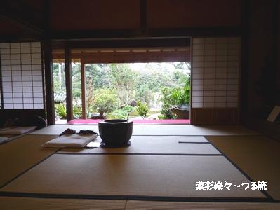 種子島ライブ06ブログ P1160691.jpg