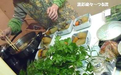 種子島ライブ09ブログ P1160632.jpg