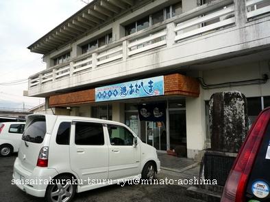青島07 P1230793.jpg