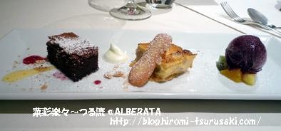アルベラータ10 P1180274.jpg