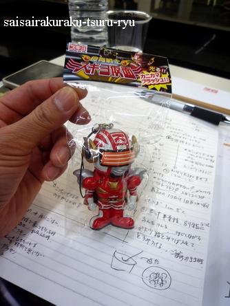 スギヨ11 P1290047.jpg
