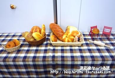 パン01 P1190954.jpg